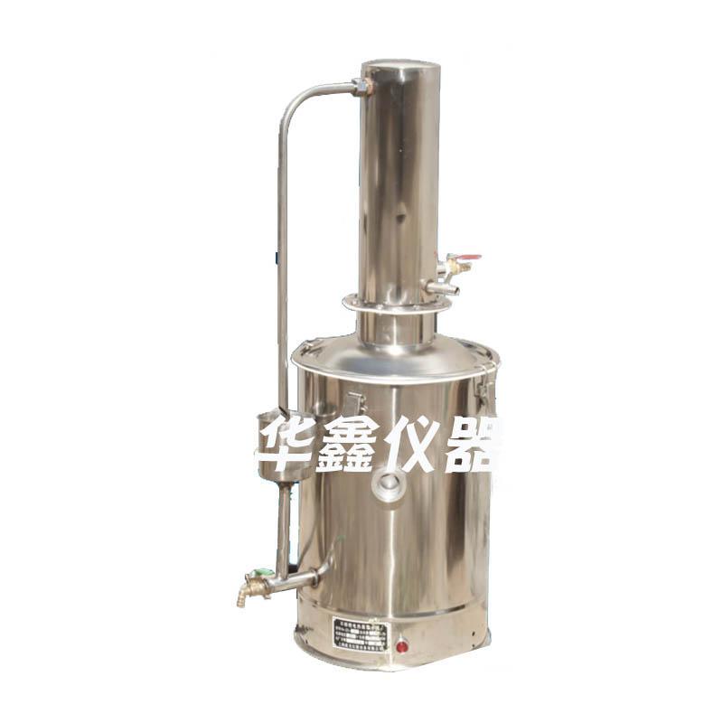 蒸馏水机 蒸馏水器 电热蒸馏水器(全不锈钢)