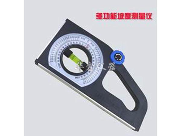 万能坡度尺、新标准万能坡度尺、标准万能坡度尺、坡度尺