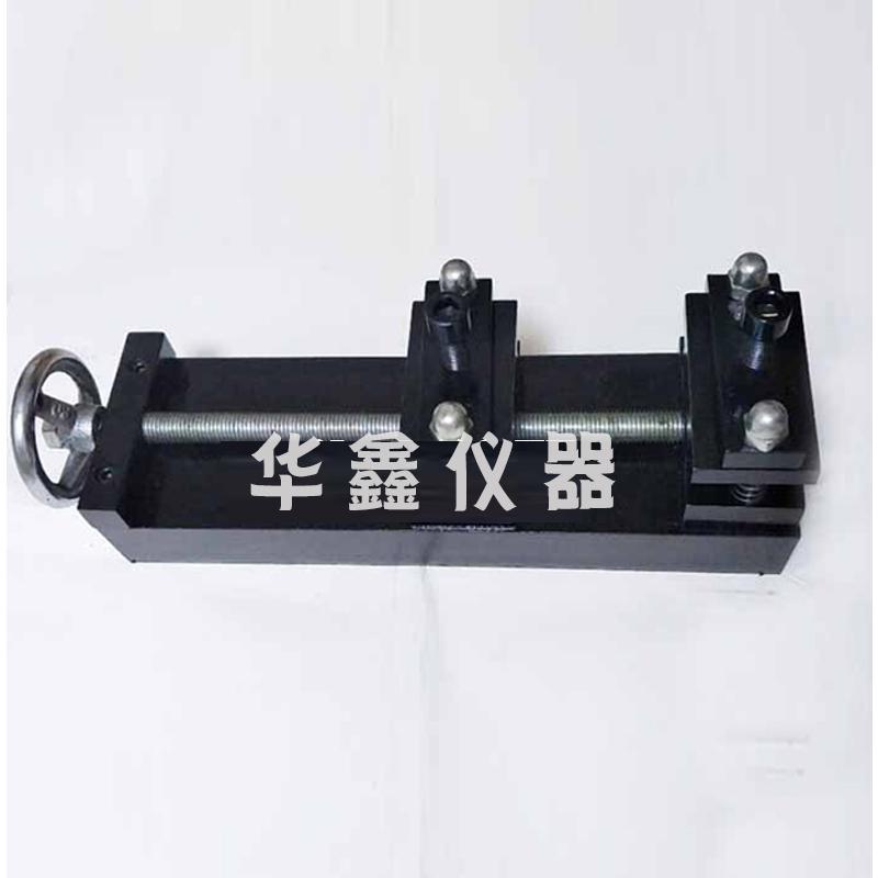 定伸保持器 防水betway必威登陆定伸保持器 防水涂料哑铃试件老化性能仪