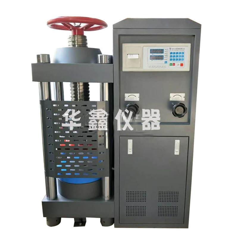 DYE-2000数字式压力betway必威精装app机 砼压力betway必威精装app机 混凝土压力机