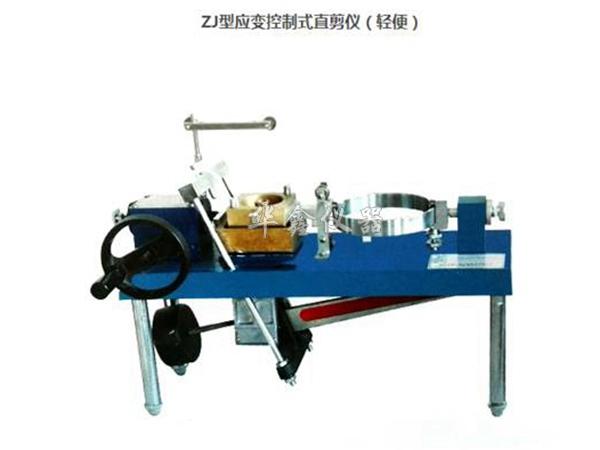 ZJ型应变控制式直剪仪(轻便)